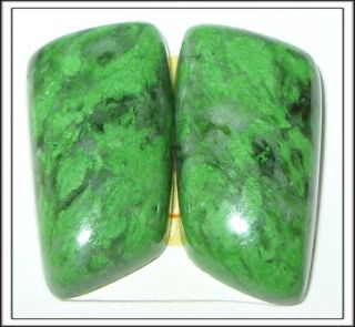 1ct Earring Pair Green Maw Sit Sit Jade Cabochons