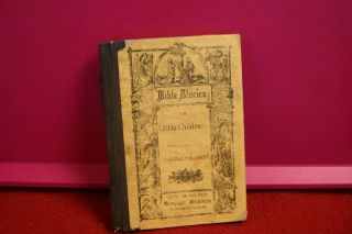 Bible Stories for Little Children by Cardinal McCloskey