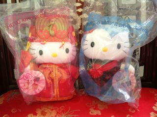 McDonalds Hello Kitty Dear Daniel Chinese Wedding Set Brand New SEALED