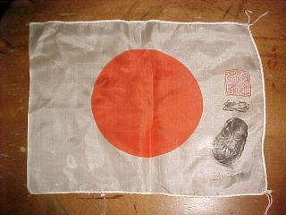 WWII Japanese Army Air Personal Meatball Flag Silk EXC Cond