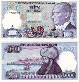 Turkey 1000 Lirasi P 196 UNC Note Sultan Mehmet 1986