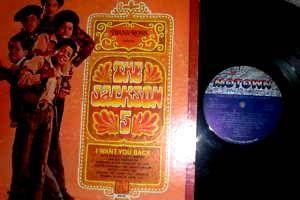 Michael Jackson Diana Ross Presents VG  LP