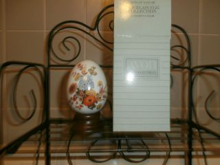 Avon Porcelain Egg Autumns Color New in Box Mint