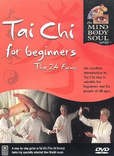 Tai Chi for Beginners The 24 Forms DVD, 2002