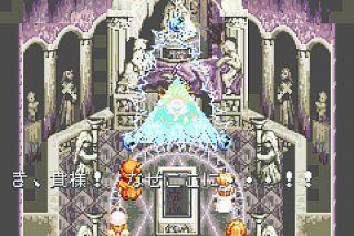Tales of Phantasia Nintendo Game Boy Advance, 2006