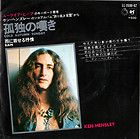 Ken Hensley Cold Autumn Sunday Japan Promo Label 7 III