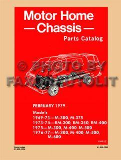 Dodge Motor Home Parts Book 1977 1976 1975 1974 1973 1972 1971 1970 69