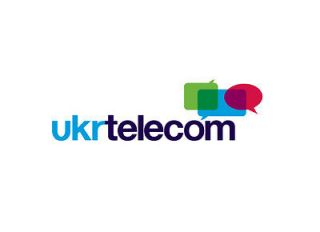 Newly listed The Best Ukraine 3G Sim Card for DATA