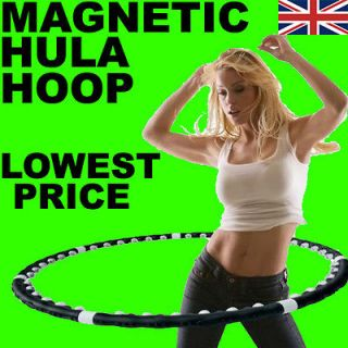 MAGNETIC MASSAGE WEIGHTED HULA HOOP HOOLA DANCE AB WORKOUT GYM