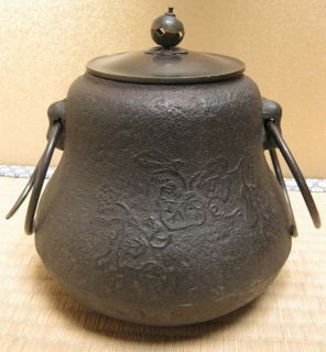 ANTIQUE JAPANESE FURO CHANOYU TEA CEREMONY CAST IRON KETTLE BRONZE LID