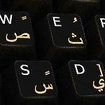 ARABIC ENGLISH NON TRANSPAREN T KEYBOARD STICKERS BLACK