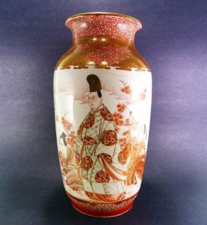 Antique Japanese Meiji Hand painted Kutani Vase signed Kinkozan