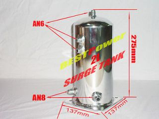 Universal Polished Alloy Aluminum 2L Fuel Surge Tank AN fittings