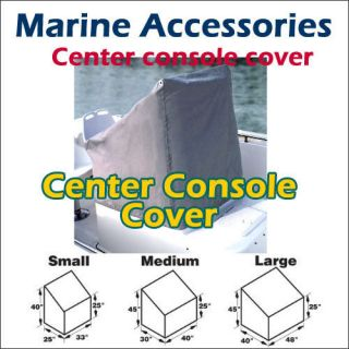 Deluxe Waterproof boat Center Console cover Small Fits 25D x 33 W x