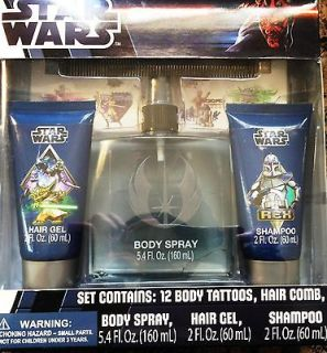 Cool STAR WARS Bath & Body Set