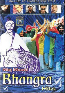 PUNJABI SONGS DVD MOJ MASTI BHANGRA HITS   A JOURNEY OF NEW BHANGRA