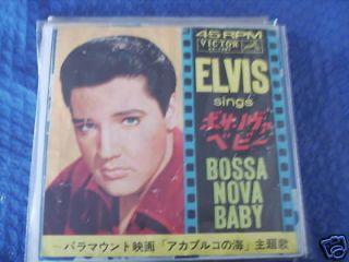 Japan ELVIS PRESLEY Bossa nova baby Vict