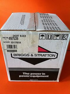 Briggs and Stratton SB #13 HORZ 497539 SHORT BLOCK NEW $169.00 FREE