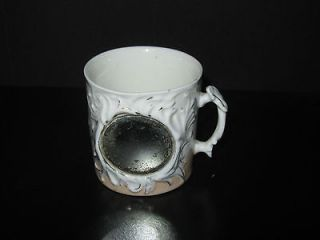 shaving mug in China & Dinnerware