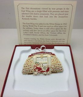 Newly listed White House Christmas Ornament 2004