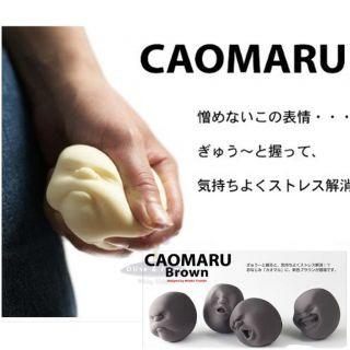 4pcs One Set CAOMARU Stress Relievers Anti stress Face Balls Christmas