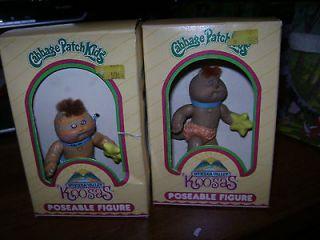Cabbage Patch Kids Poseable Figure in Box 1995 KOOSAS