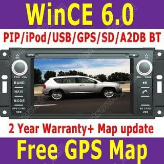 Stereo Radio PIP Car DVD Player GPS Navigation For Jeep Grand Cherokee