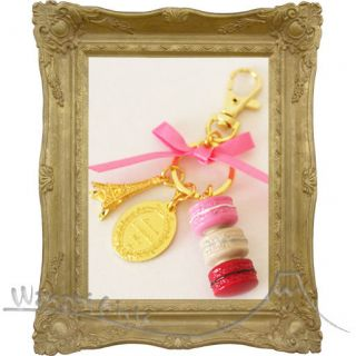 Keychain / Macaron and Eiffel Tower Charm / Cassis Violet / with Box