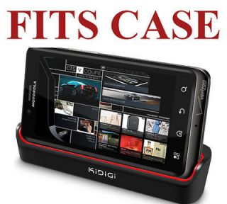 Newly listed KiDiGi BATTERY CHARGER CASE/COVER MAT E CRADLE FOR