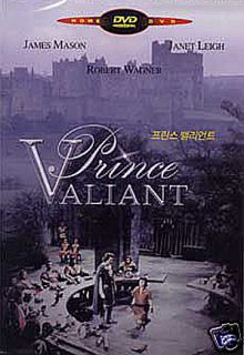 PRINCE VALIANT DVD King Arthur James Mason Janet Leigh