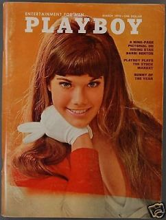 Newly listed PLAYBOY MAR 1970 Ray Charles BARBI BENTON Chris Koren