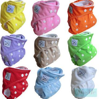 Multicolor One Size Baby Infant Cloth Diaper Nappy Cover Insert U PICK