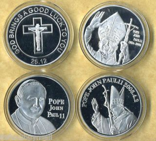pope john paul ii coin set