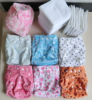 Lot 1 2 5 7 Pack Baby Cloth Diapers Cover With diploid Liner inserts