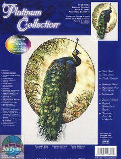 Cross Stitch Kit ~ Colorful Elegant Peacock in Nature