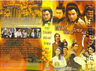 Thien Nhai Truy Na, Tron Bo 11 Dvds, Phim Kiem Hiep