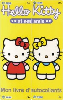H01021 China phone cards Hello Kitty puzzle 48pcs