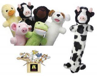Talking Loofa ~ Plush 12 Dog Toy ~ Voice Box & Squeaker ~ DOG or PIG