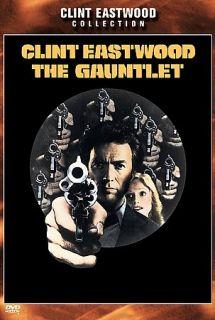 The Gauntlet (DVD, 1999)