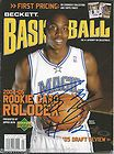 ORLANDO MAGIC DWIGHT HOWARD HAND SIGNED AUTHENTIC FIRST BECKETT