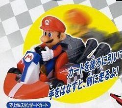 Yujin Wii DS Mario Kart MarioKart Figure MARIO