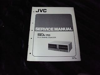 JVC SEA 70 S.E.A. Stereo Graphic Equalizer EQ 70 SEA SERVICE MANUAL