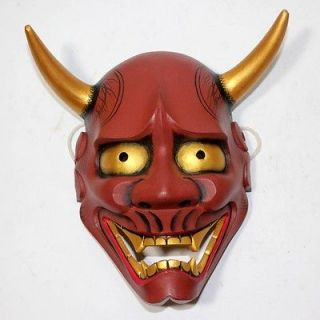 Red Hannya Demon Noh Theatre Mask, Hand Carved Wood with Gold Leaf