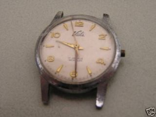 Vintage Vails 17 Jewel Watch Swiss Made Incabloc