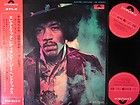 JIMI HENDRIX ELECTRIC LADYLAND JAPAN 1st ISSUE Diff COVER LP OBI MINT