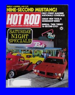 HOT ROD SEP 1983,1957 CHEVY BEL AIR,1933 FORD COUPE,SEPTEMBE R HOTROD