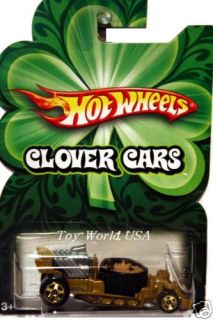 Hot Wheels 2009 Wal Mart Clover Cars Hot Tub