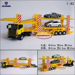 New 1 43 Sweden Scania Ten Wheels Truck Diecast Model Car With Box
