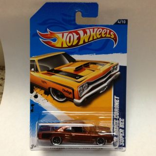 Hot Wheels Hidden Super Treasure Hunt 69 Dodge Coronet Super Bee