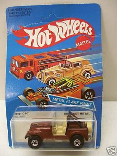 1983 McDonalds Happy Meal Hot Wheels Jeep CJ 7